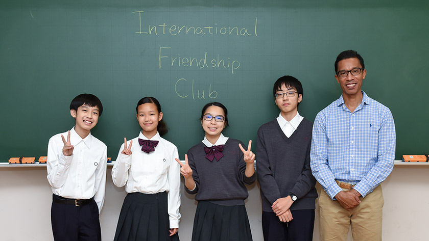 IFC (International Friendship Club)